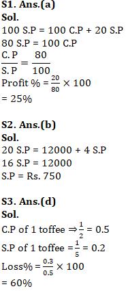 SSC CHSL परीक्षा के लिए क्वांट क्विज 8 फरवरी 2020 : Algebra_50.1
