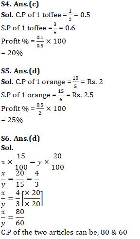 SSC CHSL परीक्षा के लिए क्वांट क्विज 8 फरवरी 2020 : Algebra_60.1
