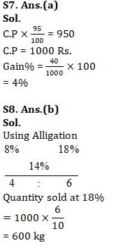 SSC CHSL परीक्षा के लिए क्वांट क्विज 8 फरवरी 2020 : Algebra_70.1