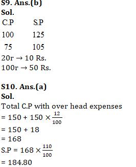 SSC CHSL परीक्षा के लिए क्वांट क्विज 8 फरवरी 2020 : Algebra_80.1