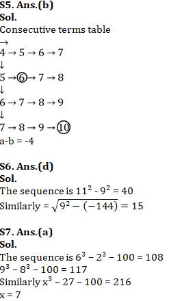 Missing term in figure Reasoning Quiz for SSC CGL Exam 2020: 10 फरवरी 2020_150.1