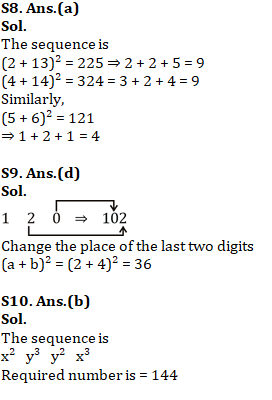 Missing term in figure Reasoning Quiz for SSC CGL Exam 2020: 10 फरवरी 2020_160.1