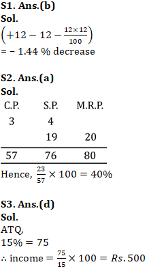 RRB NTPC के लिए Mathematics क्विज 14th फरवरी 2020 : Percentage_50.1