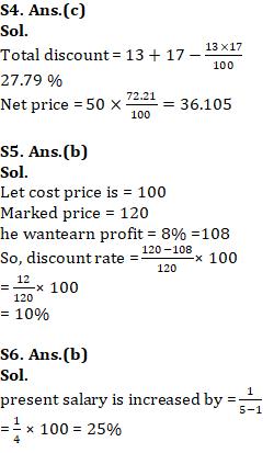 RRB NTPC के लिए Mathematics क्विज 14th फरवरी 2020 : Percentage_60.1