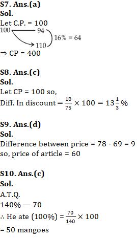 RRB NTPC के लिए Mathematics क्विज 14th फरवरी 2020 : Percentage_70.1