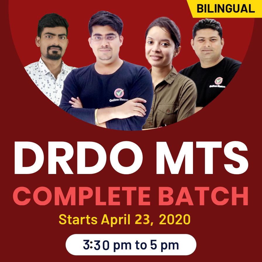 DRDO MTS परीक्षा 2020: टियर 1 परीक्षा के लिए तैयारी की रणनीति और टिप्स_50.1