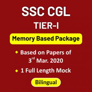 SSC CGL Tier 1 Analysis 2020: विस्तृत परीक्षा विश्लेषण चेक करें; 3 मार्च, शिफ्ट 3_50.1