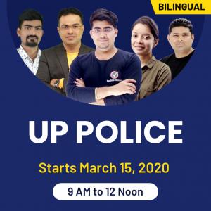 UP पुलिस कांस्टेबल भर्ती: 49568 कांस्टेबल पदों के लिए अंतिम परिणाम जारी; चेक करें_70.1