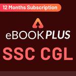 2020 सरकारी परीक्षाओं के लिए ebook Plus Subscription_60.1