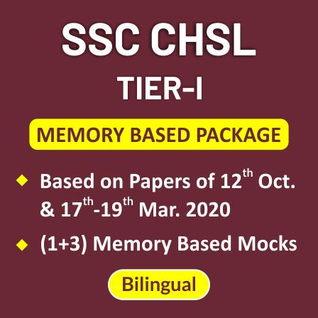 SSC CHSL Tier 1 मेमोरी बेस्ड मॉक टेस्ट: 12 अक्टूबर के पेपर पर आधारित SSC CHSL Tier 1 मेमोरी बेस्ड मॉक टेस्ट_50.1