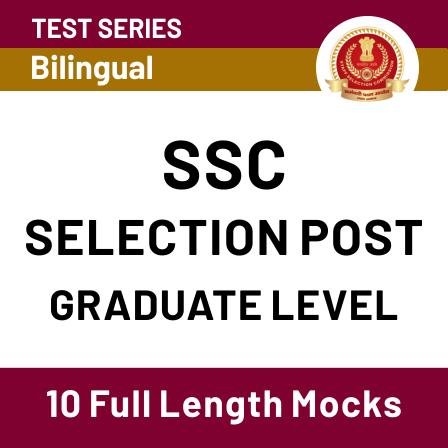 Adda247 के साथ SSC Selection Posts 2020 की घर से करें तैयारी_50.1