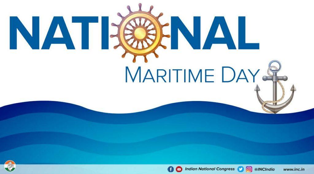 अप्रैल के महत्वपूर्ण दिनों की सूची: राष्ट्रीय और अंतर्राष्ट्रीय दिन_90.1