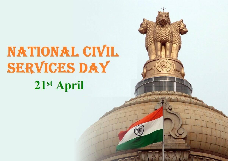 अप्रैल के महत्वपूर्ण दिनों की सूची: राष्ट्रीय और अंतर्राष्ट्रीय दिन_170.1