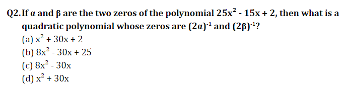 द्विघात समीकरण : परिभाषा,सूत्र और उदाहरण_80.1