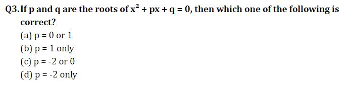 द्विघात समीकरण : परिभाषा,सूत्र और उदाहरण_100.1