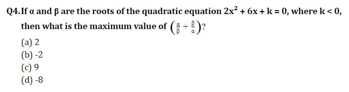द्विघात समीकरण : परिभाषा,सूत्र और उदाहरण_120.1