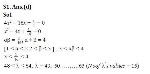 द्विघात समीकरण : परिभाषा,सूत्र और उदाहरण_70.1