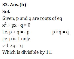 द्विघात समीकरण : परिभाषा,सूत्र और उदाहरण_110.1