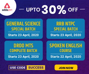 Special Batch for RRB DRDO GD ENGLISH