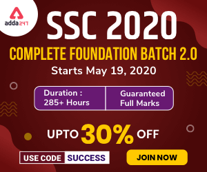 SSC Foundation batch 2