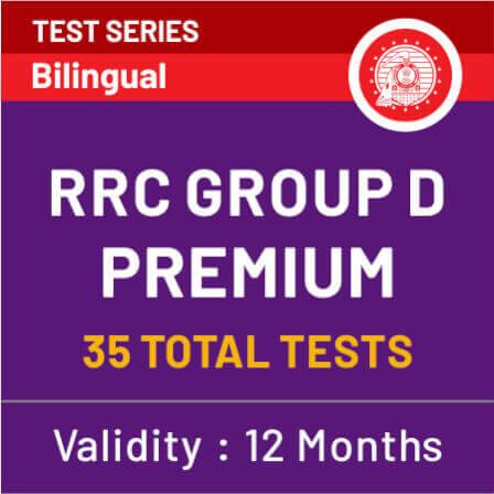 RRB भोपाल भर्ती 2020: परीक्षाएं, महत्वपूर्ण तिथियाँ, एडमिट कार्ड_50.1