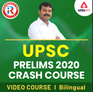 UPPSC 2020 Crash Course