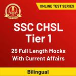 SSC CHSL का एडमिट कार्ड 2020 जारी: यहाँ से करें CHSL टियर 1 एडमिट कार्ड डाउनलोड_60.1
