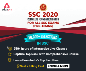 SSC CGL Tier II Exam Preparation