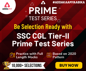 SSC CGL Tier Prime Test Series