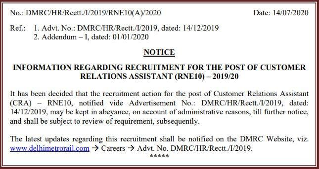DMRC Result 2020 : DMRC ने ऑफिस असिस्टेंट की वैकेंसी को किया स्क्रैप_60.1