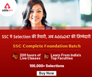 SSC CGL Foundation Batch