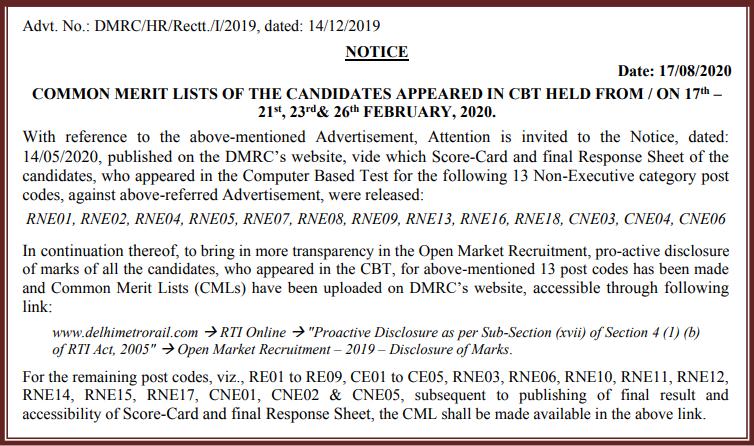 DMRC Result 2020 : DMRC ने ऑफिस असिस्टेंट की वैकेंसी को किया स्क्रैप_50.1