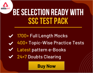 SSC Test Series