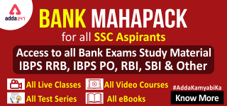 Bank Mahapack for SSC Aspirants