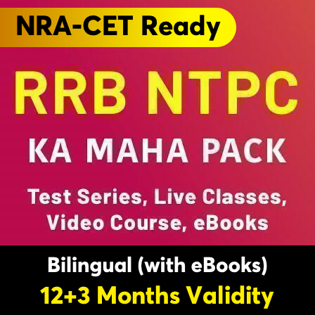 Clear RRB NTPC CBT Phase 1: Join RRB NTPC Online Class_60.1