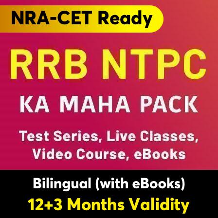 RRB NTPC परीक्षा 2020: 28 दिसम्बर से आयोजित होगी NTPC की परीक्षा_60.1