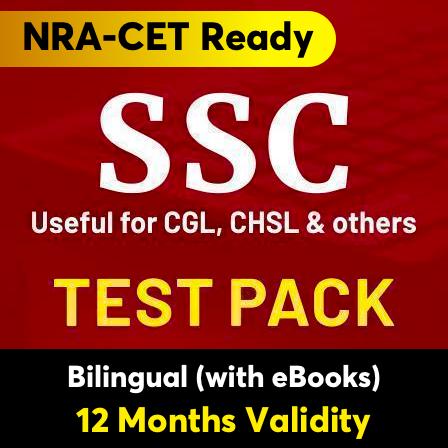 2020 में SSC परीक्षाओं को क्रैक करने का सबसे अच्छा तरीका : SSC Test Pack से करें तैयारी: पायें 70 % की छूट_50.1