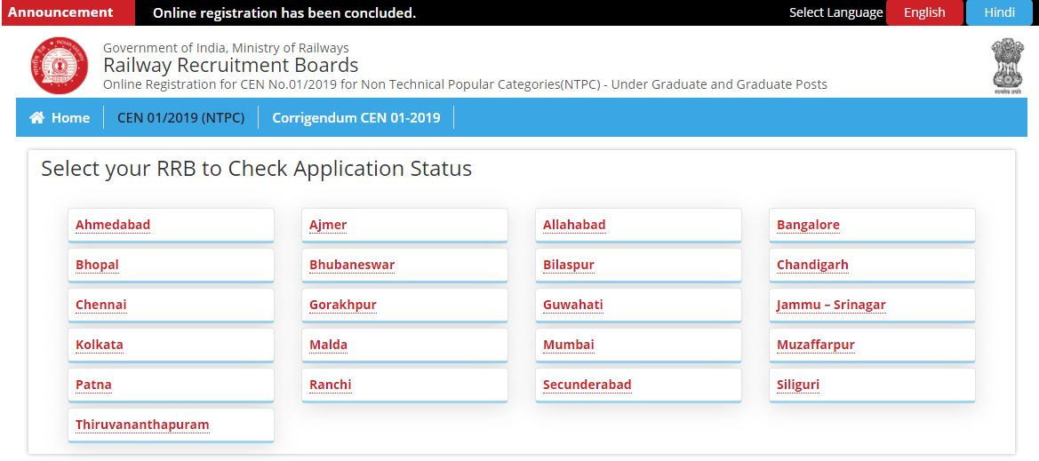RRB NTPC Application Status 2020 Released: Direct Link To Check Region Wise NTPC Status_50.1