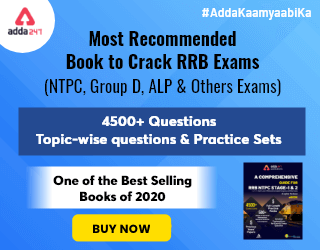 RRB NTPC Preparation Book