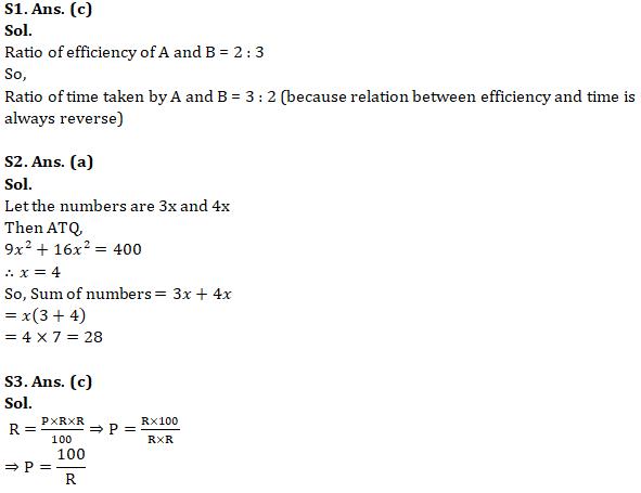 Mathematics Quiz For RRB NTPC : 7th January 2020_70.1