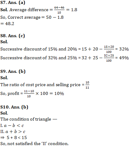 Mathematics Quiz For RRB NTPC : 7th January 2020_90.1