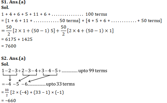 Mathematics Quiz For RRB NTPC : 30 th January 2020 For Number System_130.1
